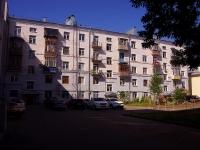 Казань, улица Маяковского, дом 4А. многоквартирный дом