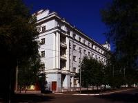 Казань, улица Маяковского, дом 11. общежитие