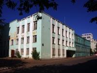 Казань, улица Маяковского, дом 13. офисное здание
