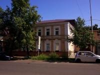 Казань, улица Маяковского, дом 20. офисное здание