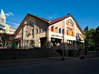 Казань, улица Маяковского, дом 24А. многофункциональное здание