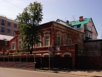 Kazan, Mayakovsky st, house 29. Apartment house