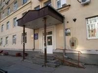 喀山市, 门诊部 Городская поликлиника №2, Vishnevsky st, 房屋 2А
