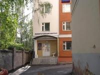 Казань, улица Вишневского, дом 2Б. лаборатория
