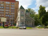 Казань, магазин Бюрократ, улица Вишневского, дом 16
