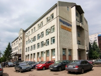 Kazan, Vishnevsky st, house 26А. office building