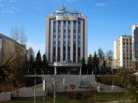 隔壁房屋: st. Vishnevsky, 房屋 26. 管理机关 Министерство земельных и имущественных отношений Республики Татарстан