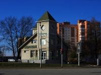 соседний дом: ул. Вишневского, дом 16. магазин Бюрократ