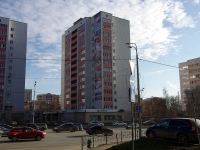 neighbour house: st. Vishnevsky, house 57. Apartment house