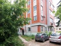Kazan, Volkov st, house 11. Apartment house