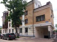 Kazan, Volkov st, house 25. Apartment house