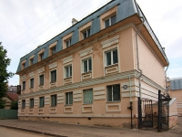 Kazan, Volkov st, house 26. Apartment house