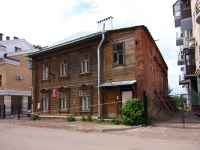 neighbour house: st. Volkov, house 29. Apartment house