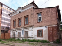 neighbour house: st. Volkov, house 46. Apartment house