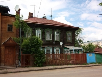 Kazan, Volkov st, house 51. Apartment house