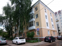 Kazan, Volkov st, house 2. Apartment house
