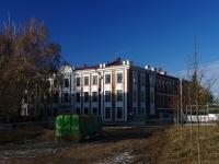 Казань, Волкова ул, дом 3