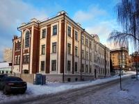 Kazan, st Volkov, house 3. lyceum