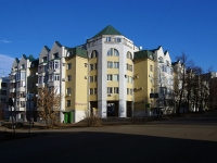 neighbour house: st. Volkov, house 55. Apartment house