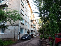 Kazan, Volkov st, house 77. Apartment house