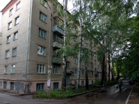 Kazan, Volkov st, house 84. Apartment house