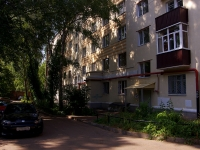 neighbour house: st. Volkov, house 84. Apartment house