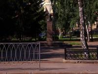Kazan, monument В.М. БехтеревуVolkov st, monument В.М. Бехтереву