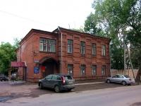 Казань, улица Лесгафта, дом 4. офисное здание
