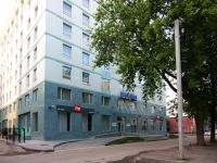 Kazan, hotel PARK INN KAZAN, Lesgaft st, house 9/11