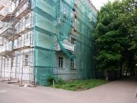 Казань, улица Лесгафта, дом 20. многоквартирный дом