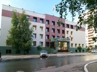 Казань, улица Лесгафта, дом 33. суд