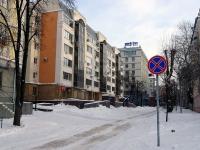 Kazan, Lesgaft st, house 3. Apartment house