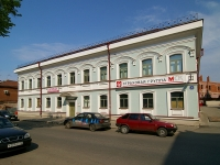 Kazan, Galaktionov st, house 7. office building