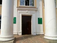 Kazan, community center Городской дворец детского творчества им. А. Алиша, Galaktionov st, house 24А