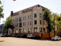 Казань, улица Галактионова, дом 22. офисное здание