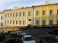 Казань, улица Галактионова. торговый ряд