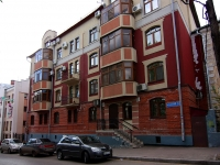 Kazan, Galaktionov st, house 3. Apartment house