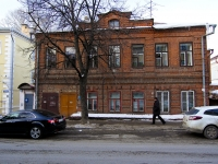 Kazan, Galaktionov st, house 5. Apartment house