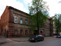 Kazan, Galaktionov st, house 12. Apartment house
