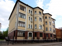 Kazan, Galaktionov st, house 14. Apartment house