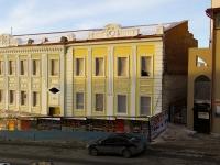 喀山市, Galaktionov st, 房屋 1. 未使用建筑