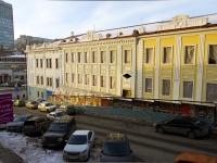 Kazan, Galaktionov st, house 1. vacant building