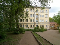 Kazan, Gorky st, house 21. Apartment house