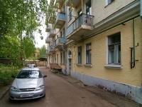 Kazan, Gorky st, house 21. Apartment house