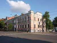 neighbour house: st. Gorky, house 22. music school №1 им. П.И. Чайковского