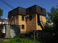 Казань, улица Горького, дом 6А к.1. офисное здание
