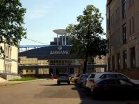Казань, улица Горького, дом 10А. стадион Динамо