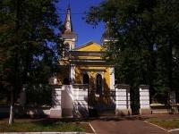 Казань, Горького ул, дом 28