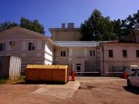 Казань, улица Гоголя. офисное здание