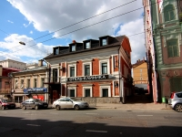 Kazan, Gorky st, house 3 к.1. multi-purpose building